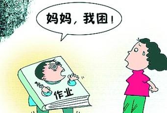 德宝青年千赢新版app品牌